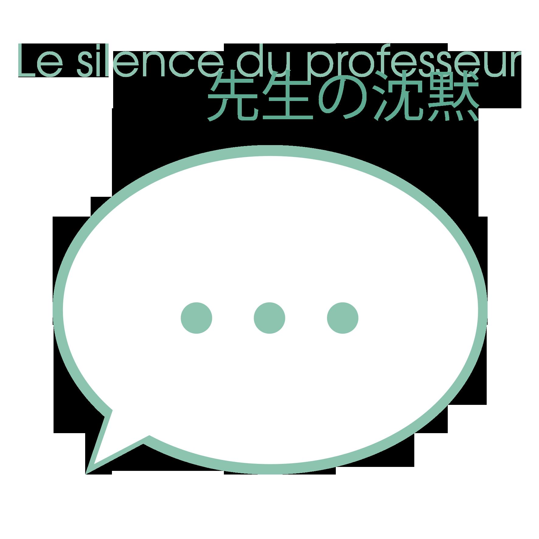 Le silence du prof image